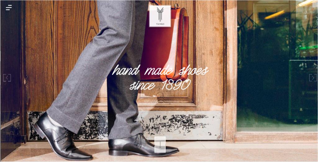 スペインのおすすめ革靴ブランド①ヤンコ
