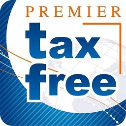 タックスリファンド代行会社②Premier tax free