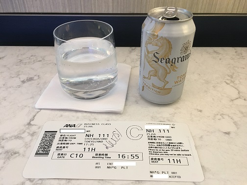 ユナイテッド航空シカゴオヘア空港ポラリスラウンジ ドリンク