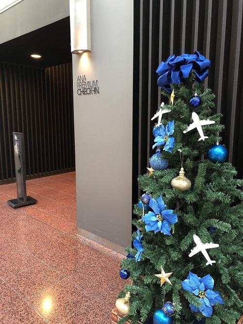 羽田空港 ANAプレミアムチェックインカウンター クリスマスツリー