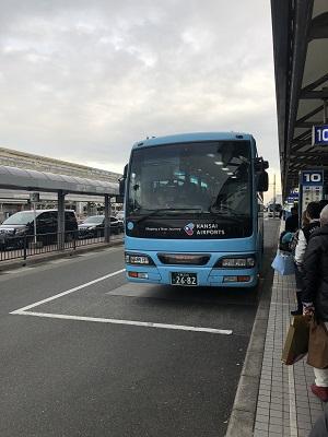 近鉄バス from 伊丹空港 to シェラトン都ホテル大阪 バス