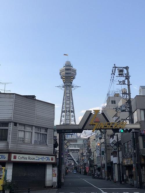 シェラトン都ホテル大阪のまわりを朝ランニング中の通天閣