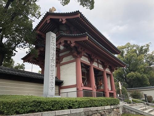 シェラトン都ホテル大阪のまわりを朝ランニング中の四天王寺