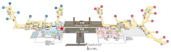 旧伊丹空港アメックスカウンターの場所