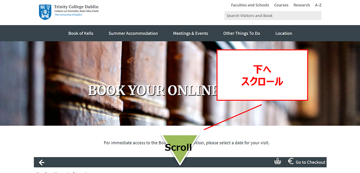 トリニティカレッジ図書館のチケットをインターネット(オンライン)で予約・購入する方法⑧