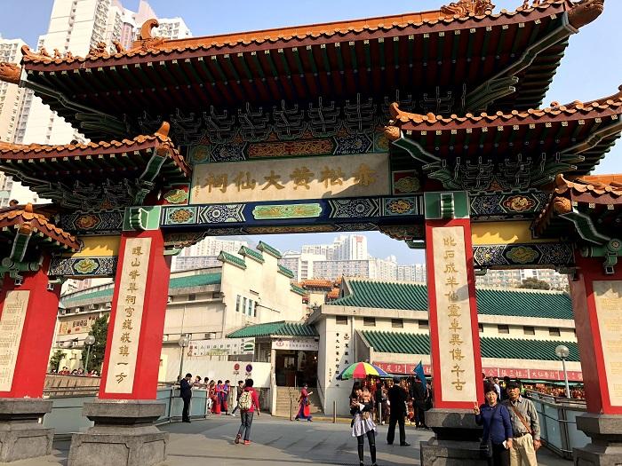 香港黄大仙の正門