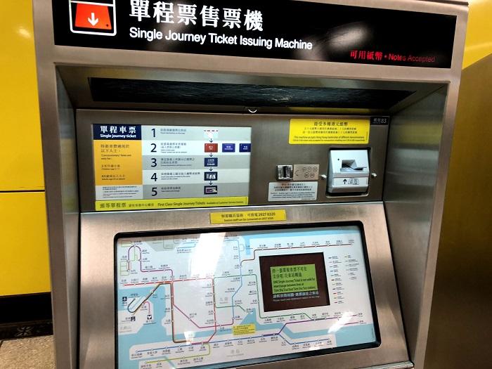 香港地下鉄MTRの切符販売機