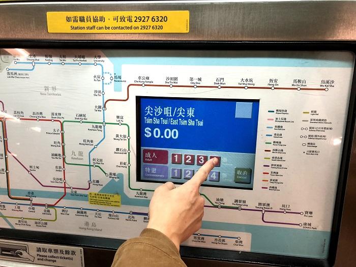 MTR切符販売機の使い方④