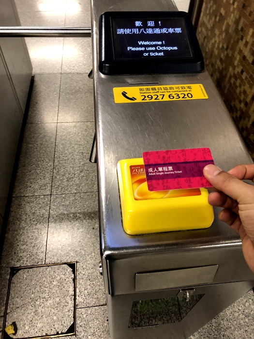 MTR改札機読み取り機