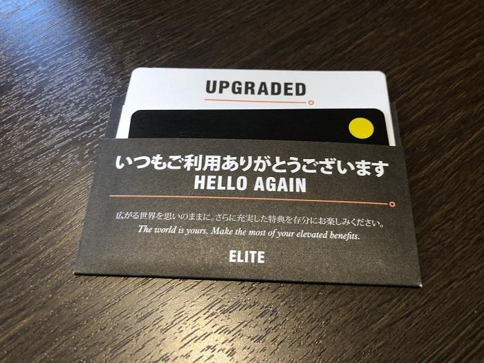 軽井沢マリオットホテル 部屋の無料アップグレード