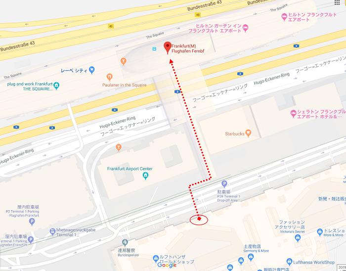 フランクフルト空港から長距離列車ホームへの動線①