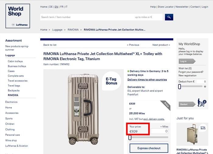 ルフトハンザワールドショップオフィシャルウェブサイトでの価格
