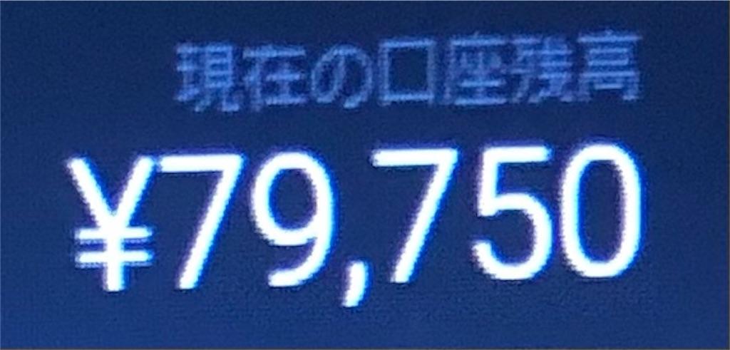 f:id:tibeta:20200929163558j:image
