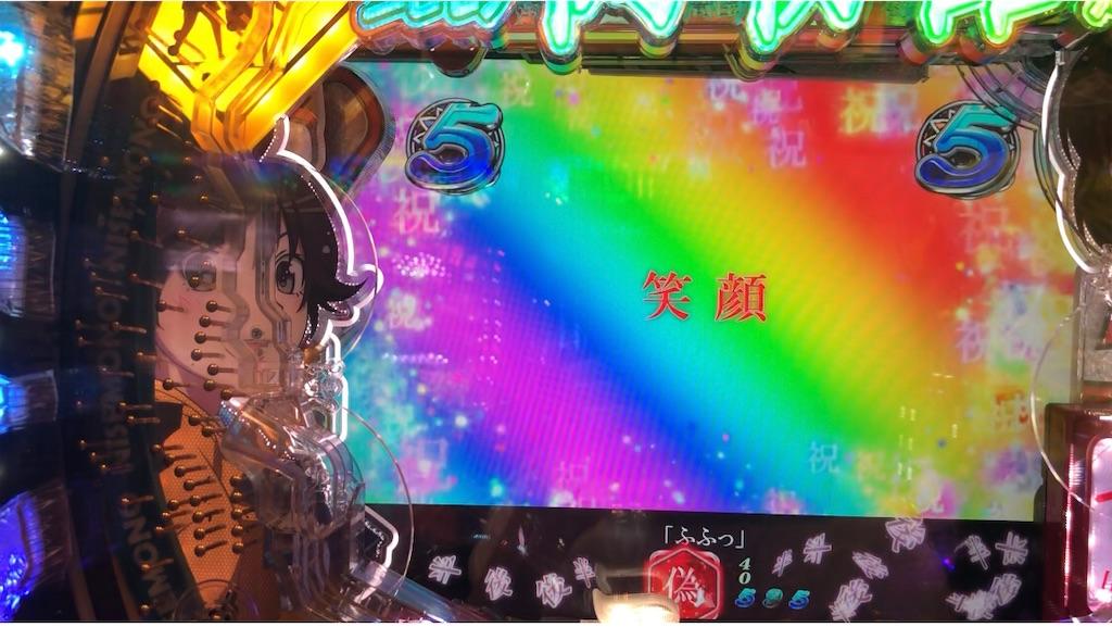 f:id:tibeta:20201004190940j:image