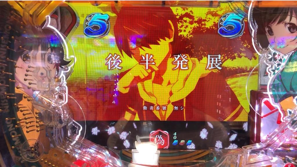 f:id:tibeta:20201004190946j:image