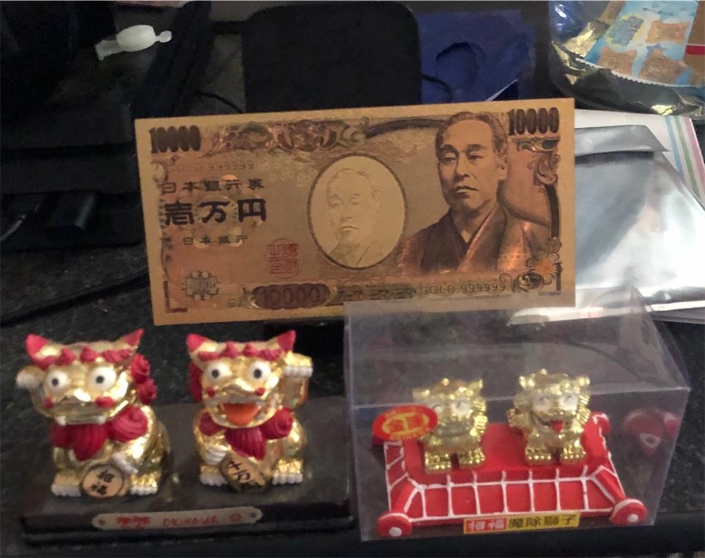 f:id:tibeta:20201005190737j:image