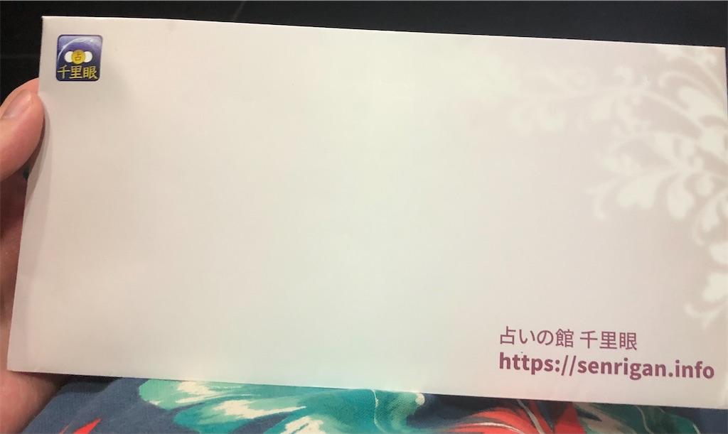 f:id:tibeta:20201018100723j:image