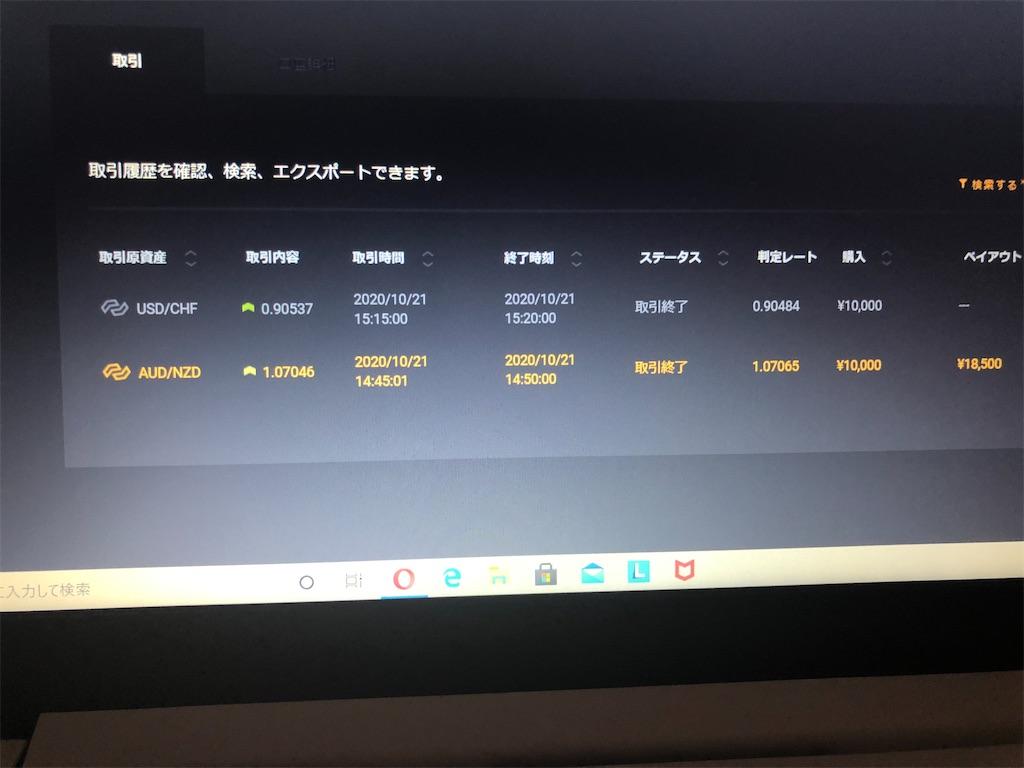 f:id:tibeta:20201021152456j:image