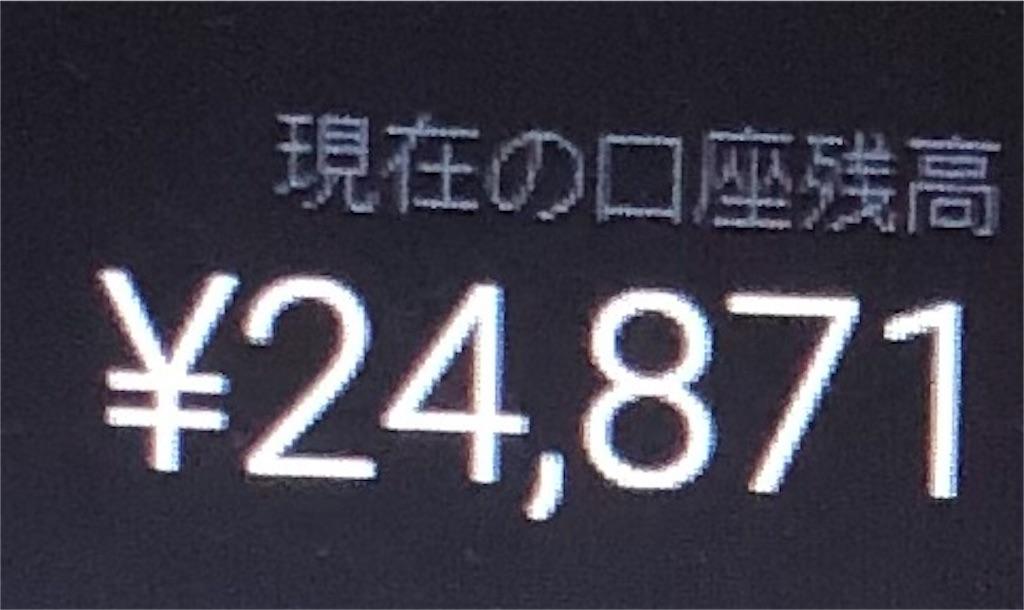 f:id:tibeta:20201120200920j:image