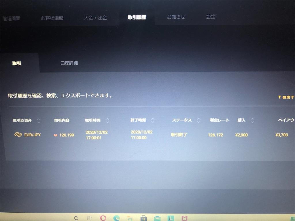 f:id:tibeta:20201202181051j:image
