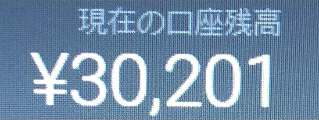 f:id:tibeta:20201229165837j:image