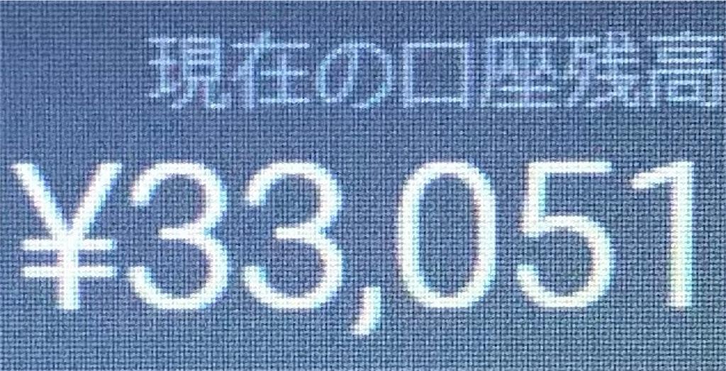 f:id:tibeta:20210117082830j:image
