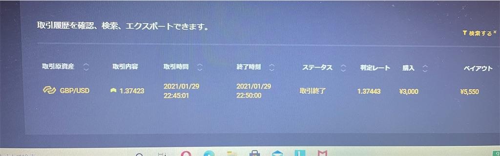 f:id:tibeta:20210129225806j:image
