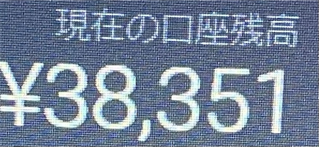 f:id:tibeta:20210201220607j:image