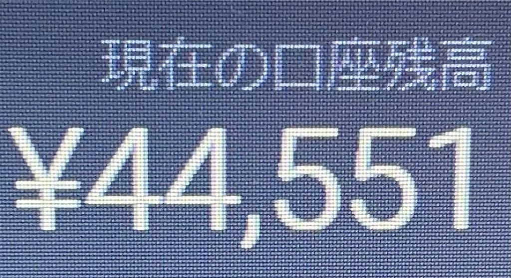 f:id:tibeta:20210214194054j:image