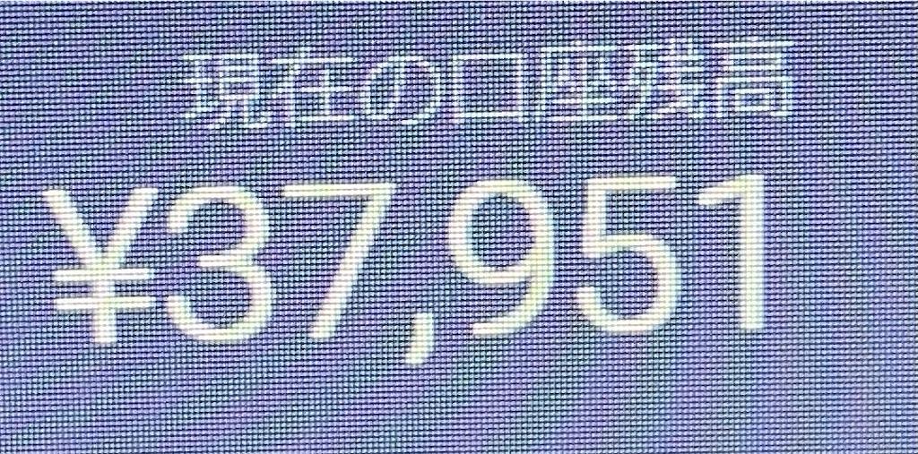 f:id:tibeta:20210221212754j:image