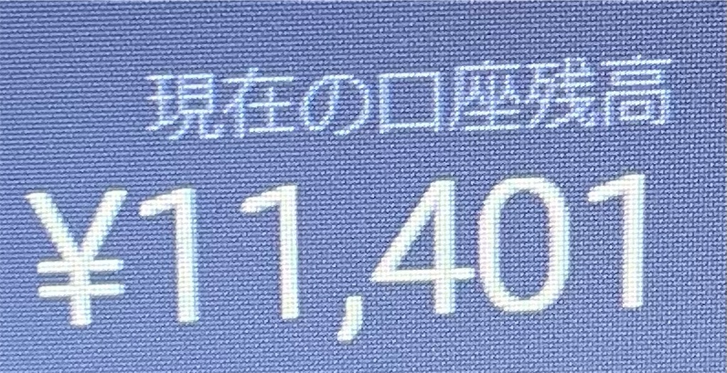 f:id:tibeta:20210227222454j:image