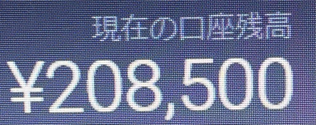f:id:tibeta:20210310163328j:image