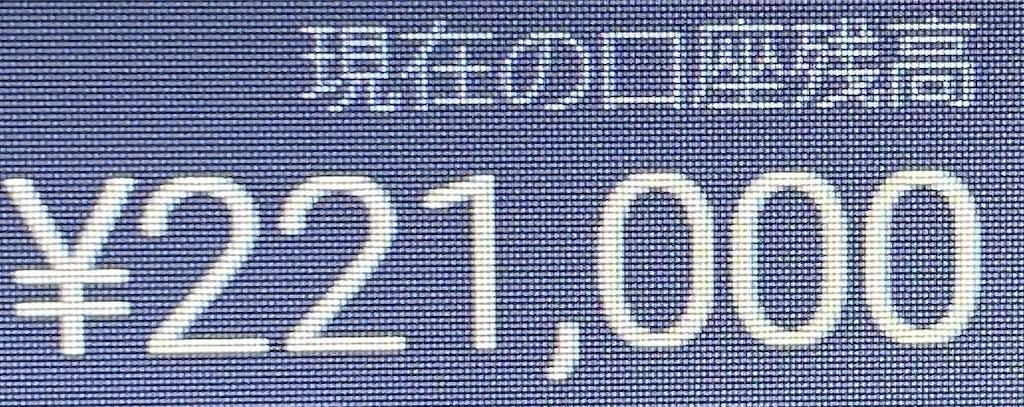 f:id:tibeta:20210315204610j:image