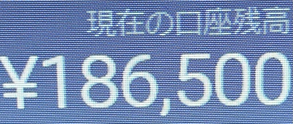 f:id:tibeta:20210318201341j:image