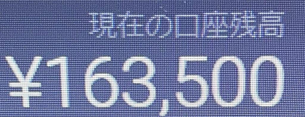 f:id:tibeta:20210322202647j:image