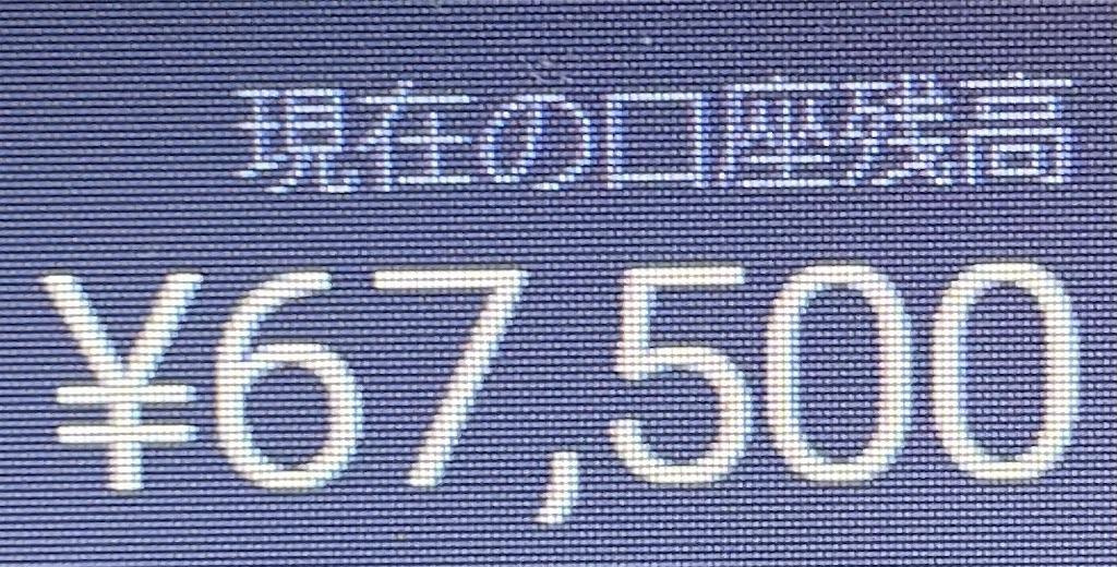 f:id:tibeta:20210330204715j:image