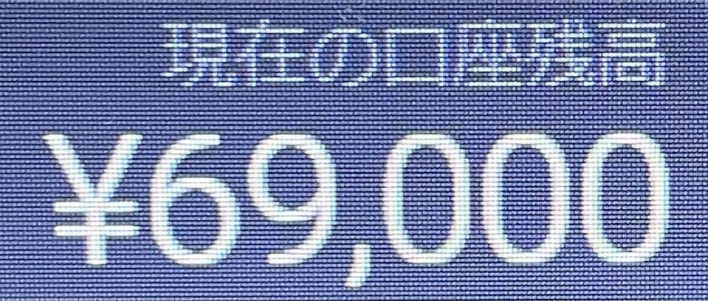 f:id:tibeta:20210330204729j:image