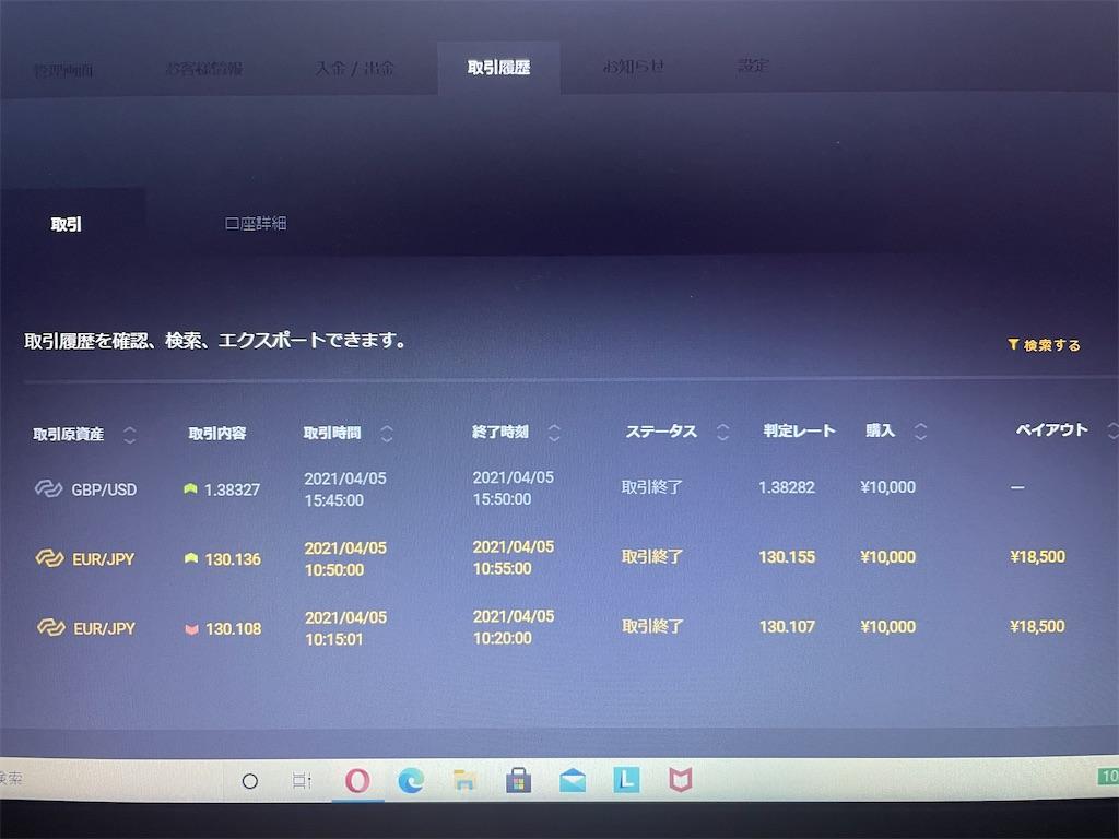 f:id:tibeta:20210405171020j:image
