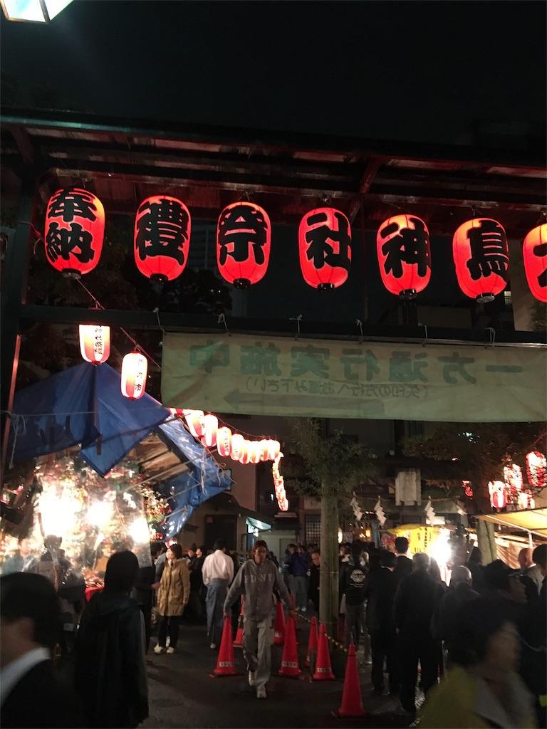 f:id:tibetanlife:20161111222154j:image