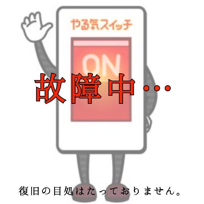 f:id:tibikurosanpo:20160715104702j:plain