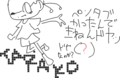 仁夢がドヤッ!!((