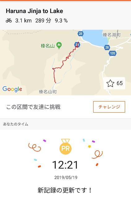 f:id:tichinose48:20190608134503j:image