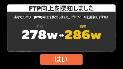 f:id:tichinose48:20190624175817p:plain
