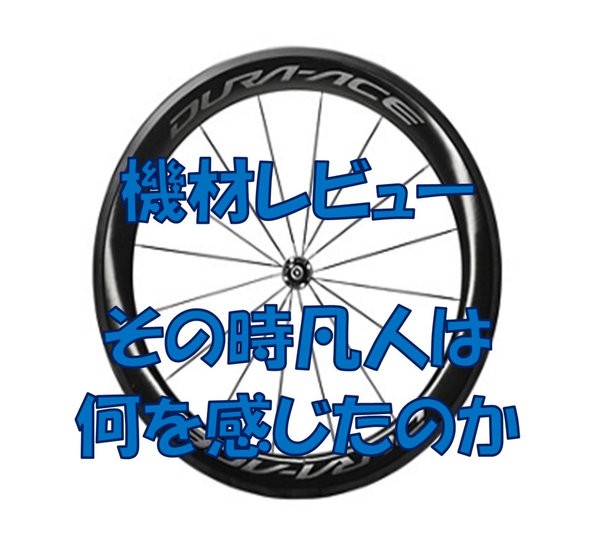 f:id:tichinose48:20190920201634p:plain