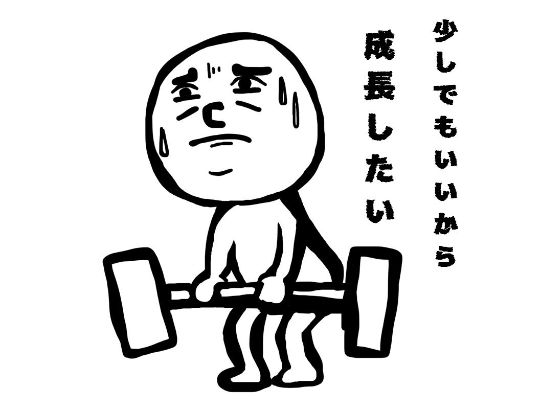 f:id:tichinose48:20200710104515p:plain