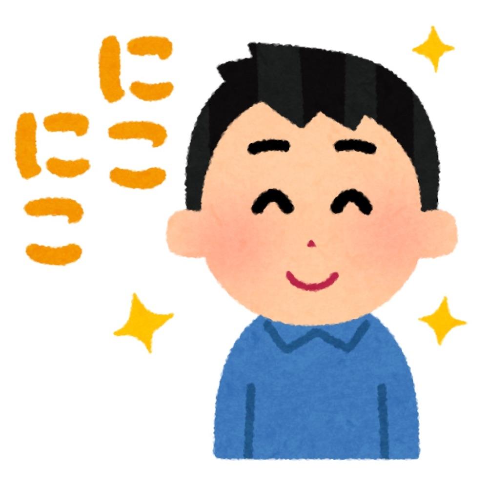 f:id:tichisan:20200605143645j:image