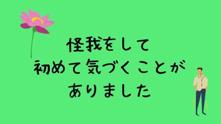 f:id:tichisan:20200607171333p:plain