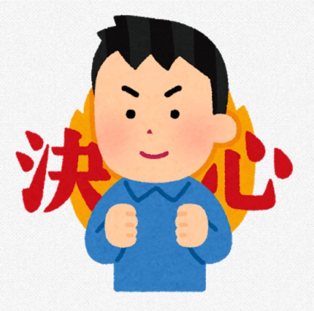 f:id:tichisan:20200610152128j:image