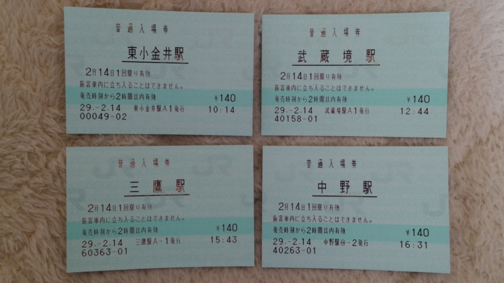 f:id:ticket_station:20170226055857j:plain