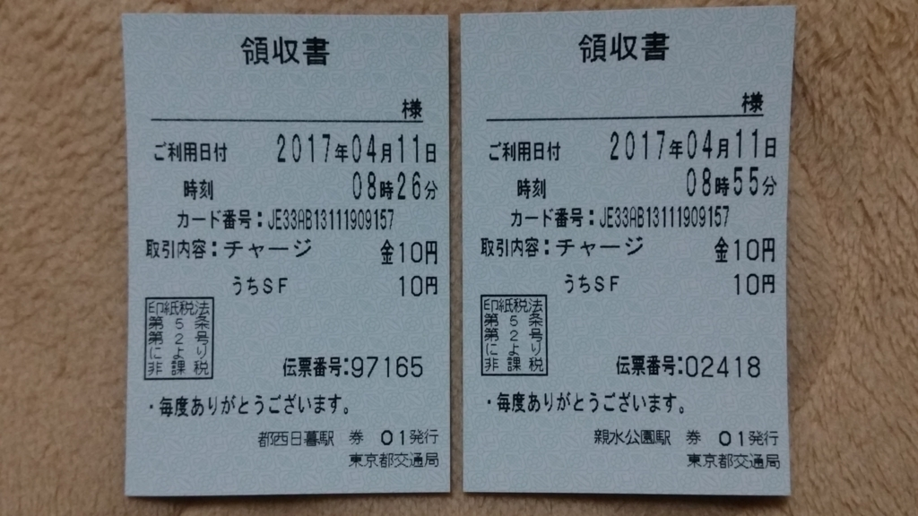 f:id:ticket_station:20170417055306j:plain